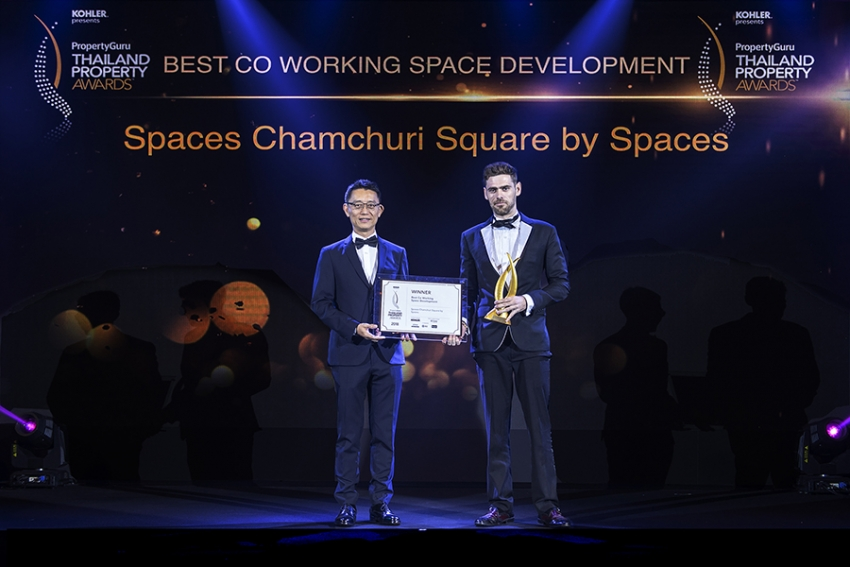 "SPACES คว้ารางวัล ""The Best Co-Working Spaces Development"""